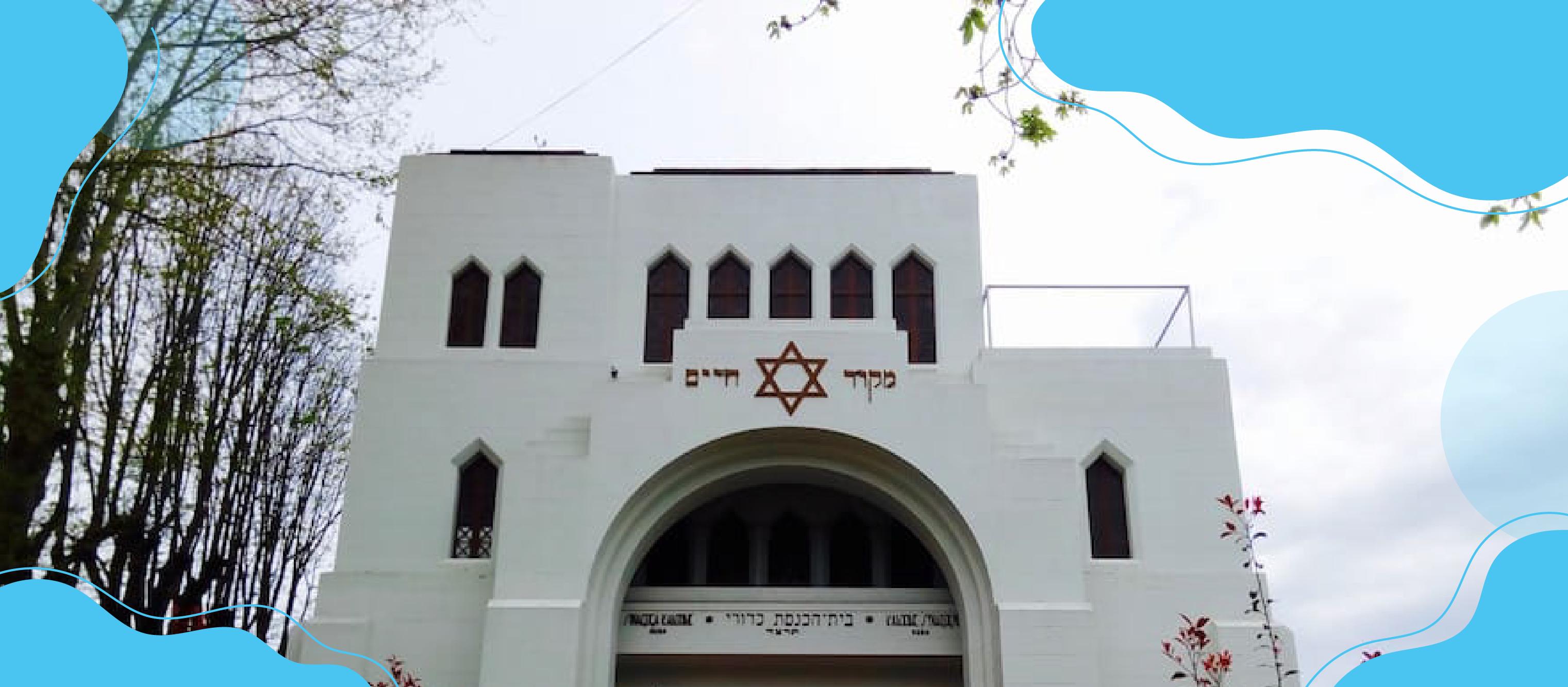 A certificação israelita para a nacionalidade portuguesa pelos sefarditas